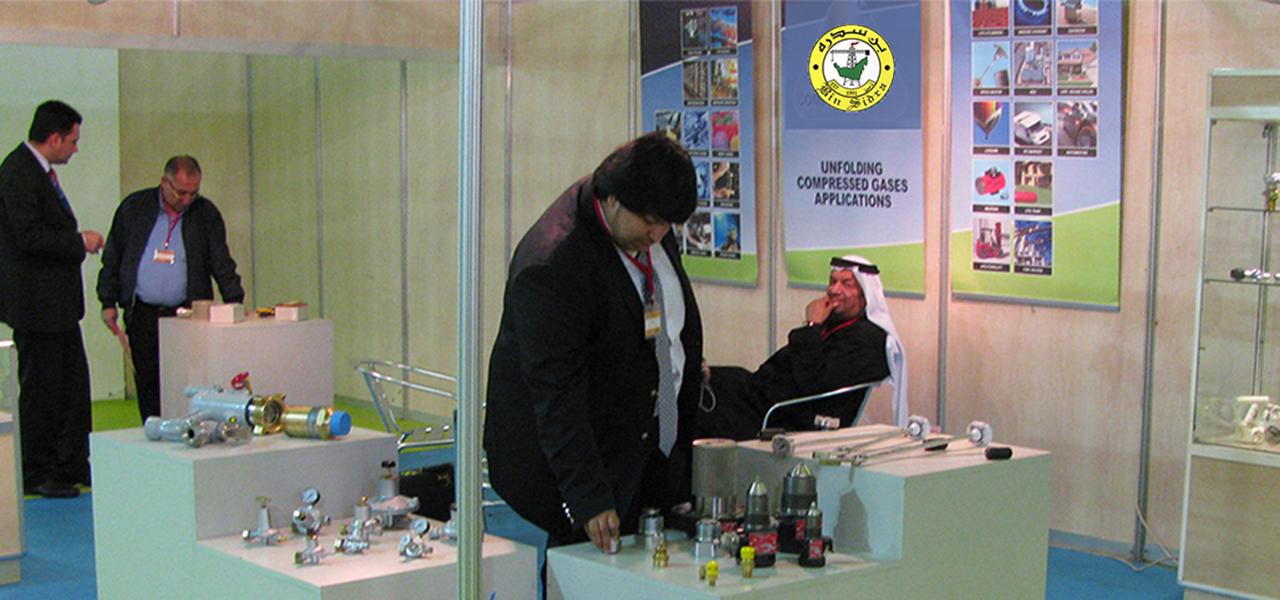 Bin Sidra National Petrogas